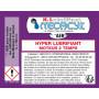mecacyl-aer-huile-moteur-2-temps-60ml-1